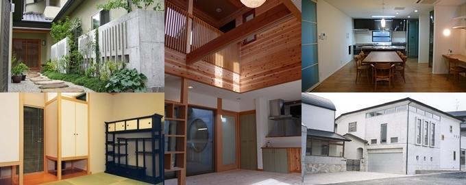 京都市 建築設計 注文住宅