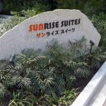 SUNRISE SUITES オープン