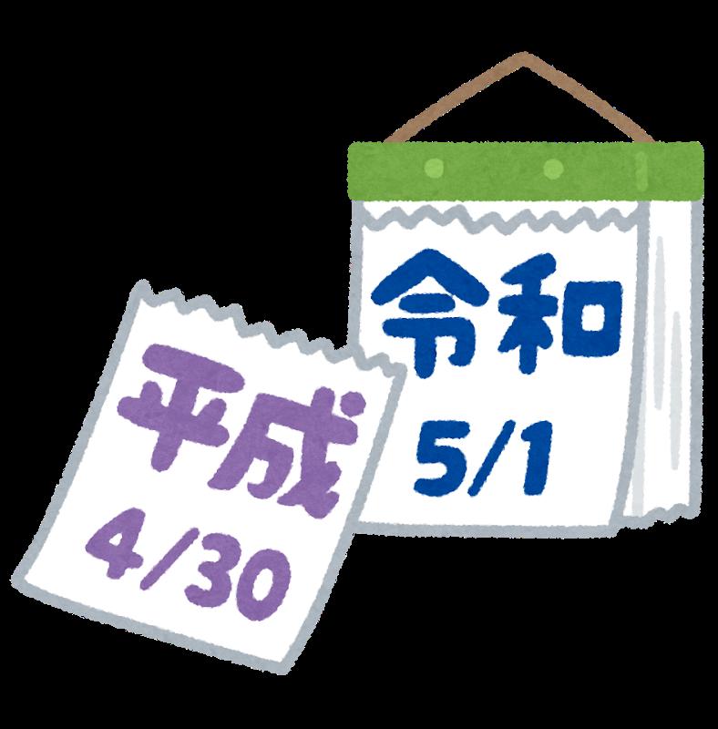 京都市の建築設計事務所