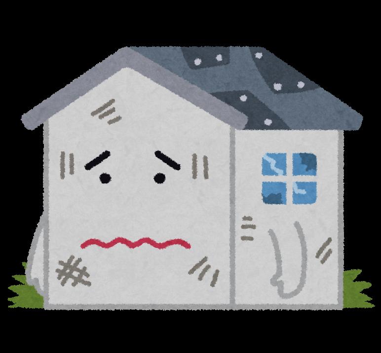 リフォームの難しい家